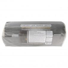 Комплект для обивки двери с поролоном серый 4592