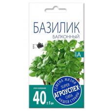 """Семена БАЗИЛИК """"БАЛКОННЫЙ"""" средний низкорослый 0,3г. Агроуспех"""