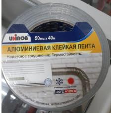 Алюминиевая клейкая лента 50х40м UNIBOB