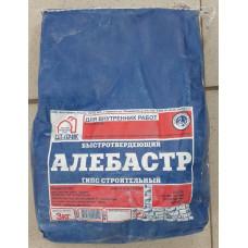 Алебастр 3кг БС-101