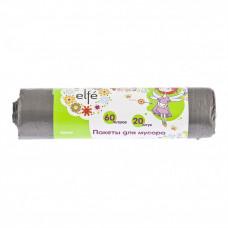 Пакеты для мусора 60л 20шт серые Elfe 92709