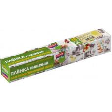 Пленка пищевая для микроволновой печи 18м CUOCO