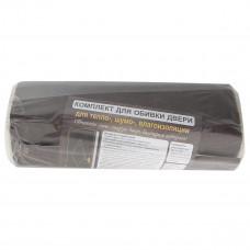 Комплект для обивки двери с поролоном коричневый 4590
