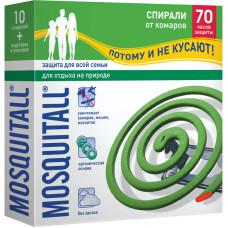 МОСКИТОЛ Спирали универсальная защита от комаров 10шт